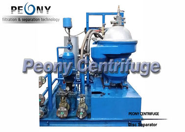 চীন Oil Treatment System Disc Stack Centrifuge with Skid for Land Power Plant সরবরাহকারী