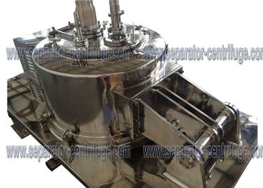 চীন Industrial Vertical Basket Centrifuge Separator , Full Cover Extraction Machines পরিবেশক