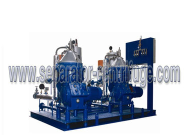 চীন Self Cleaning HFO & LO Treatment Power Plant Equipments with High Cost Performance পরিবেশক